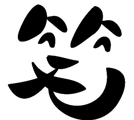 吉田たちの画像 p1_22
