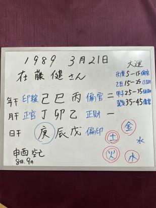629FE25A-733F-4DB1-85A1-8E3B47313C80