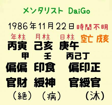 21-09-02-11-31-26-527_deco